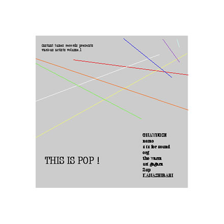 THIS IS POP! (ディス イズ ポップ!)/THE WARM (ザ ウォーム)他【CD】